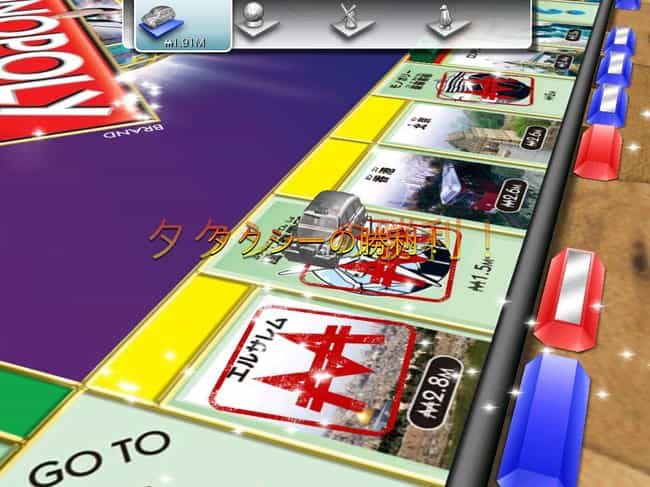 Monopoly is listed (or ranked) 1 on the list The 12 Best Party Games For Completely Destroying Friendships