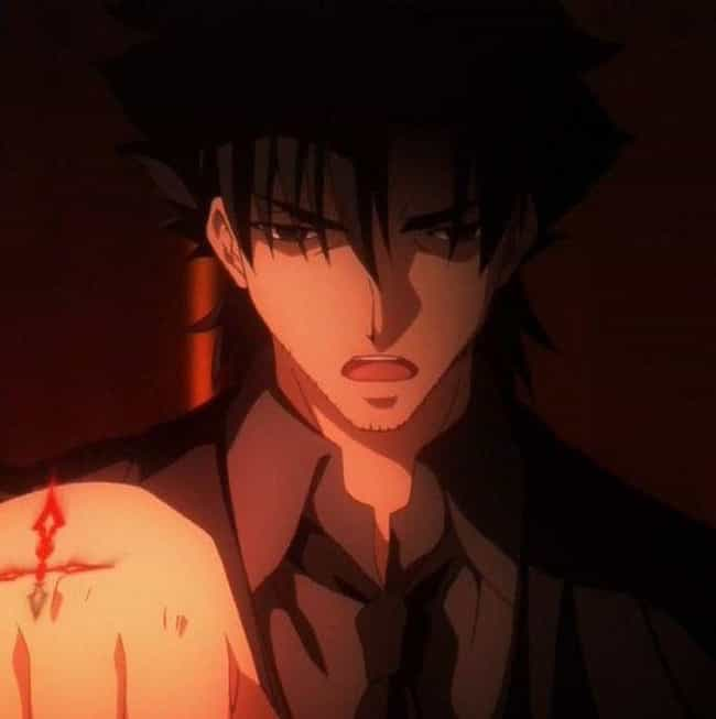 Someone is listed (or ranked) 7 on the list The 40+ Best Fate/stay Night Quotes