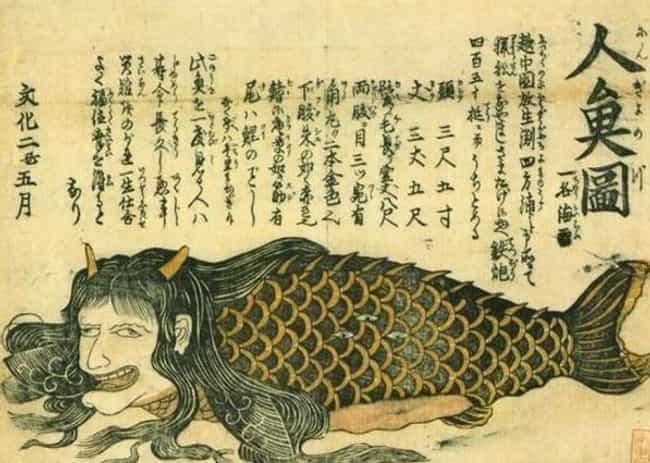 Eat A Mermaid is listed (or ranked) 1 on the list 12 Ways To Become Immortal