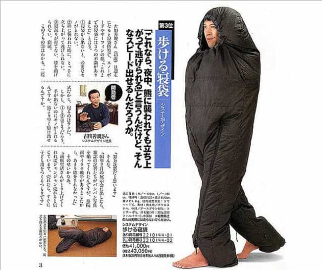 Walk Tall With This Slee... is listed (or ranked) 3 on the list Japanese Sleeping Bags Will Confuse And Comfort You At The Same Time