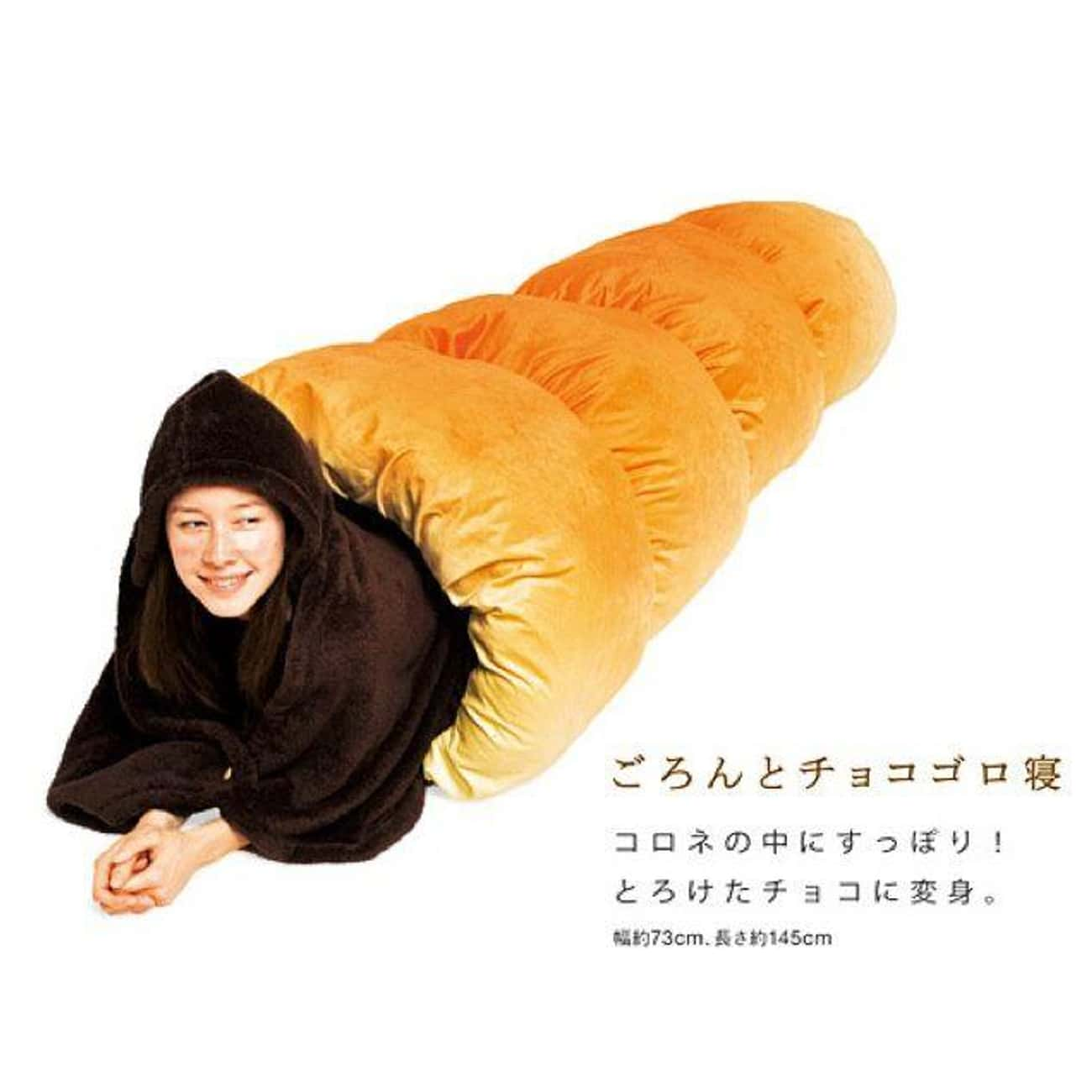 Stay Cozy You Beautiful Baked  is listed (or ranked) 2 on the list Japanese Sleeping Bags Will Confuse And Comfort You At The Same Time