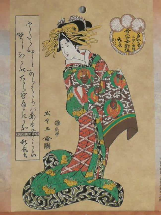 Courtesans Were Entertainers A... is listed (or ranked) 4 on the list Japanese Sex Workers In Edo-Era Japan Were Considered To Be The Ideal Types Of Women