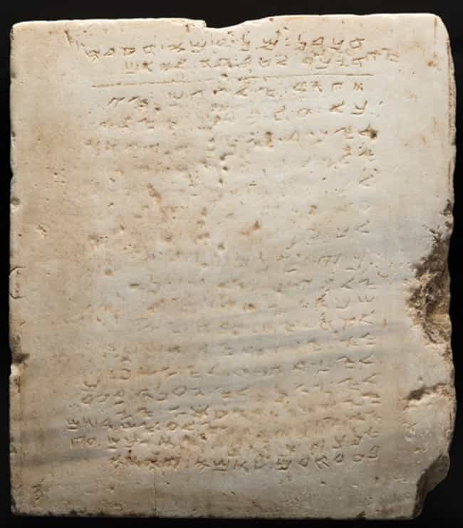 The Winning Bidder Didn't ... is listed (or ranked) 1 on the list Archaeologists Found The Oldest-Known Stone Tablet Of The Ten Commandments – And Sold It For $850K