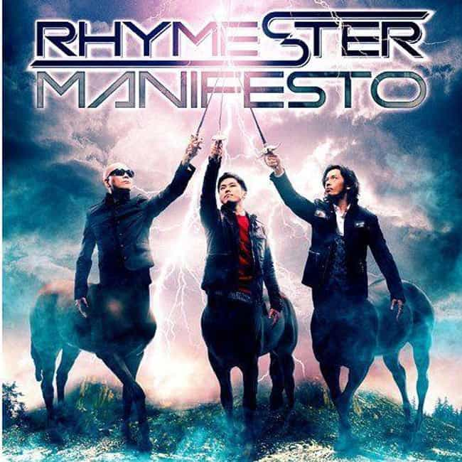 """Rhymester """"Manifesto"""" is listed (or ranked) 3 on the list The Most Ridiculous Album Covers In Hip Hop History"""