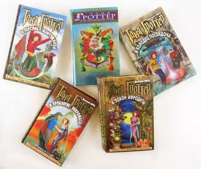 'Tanya Grotter' Is The... is listed (or ranked) 1 on the list These Are The 'Harry Potter' Knockoffs You Didn't Know Were A Thing