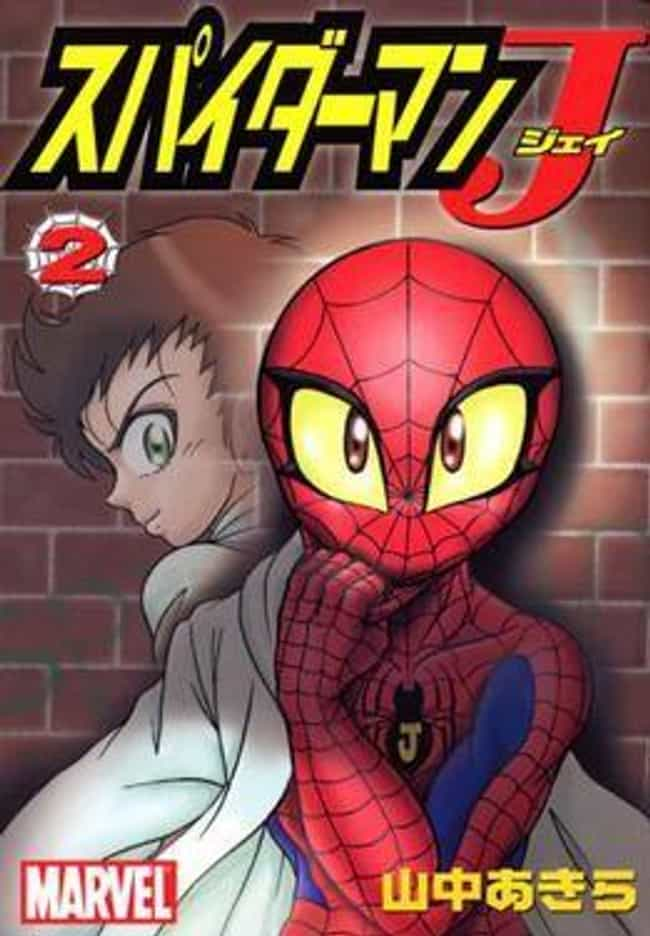 Spider-Man(ga) is listed (or ranked) 3 on the list Manga-Style Adaptations Of American Shows And Movies That Will Make You Cringe