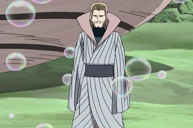 Gengetsu Hōzuki is listed (or ranked) 4 on the list The 14 Best Genjutsu Users In Naruto