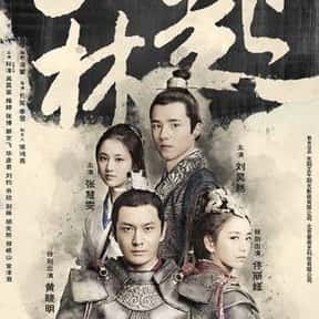 Nirvana in Fire 2 is listed (or ranked) 22 on the list The Best Chinese Dramas and Soap Operas