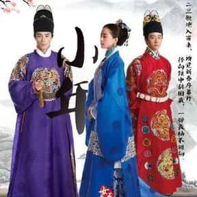 The Imperial Doctress is listed (or ranked) 23 on the list The Best Chinese Dramas and Soap Operas