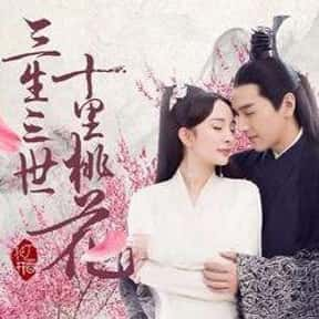 Eternal Love is listed (or ranked) 9 on the list The Best Chinese Dramas and Soap Operas