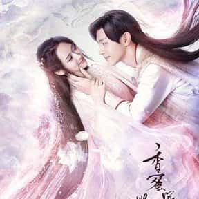 Ashes of Love is listed (or ranked) 10 on the list The Best Chinese Dramas and Soap Operas
