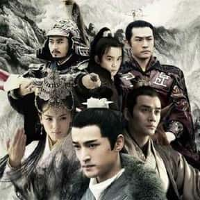 Nirvana in Fire is listed (or ranked) 11 on the list The Best Chinese Dramas and Soap Operas