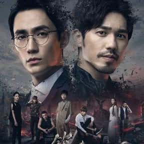 Guardian is listed (or ranked) 7 on the list The Best Chinese Dramas and Soap Operas