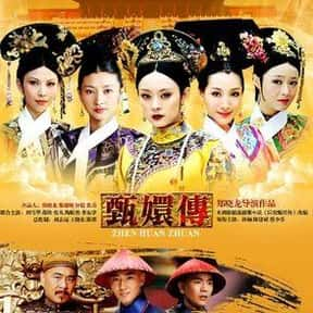 Legend of Concubine Zhen Huan is listed (or ranked) 20 on the list The Best Chinese Dramas and Soap Operas