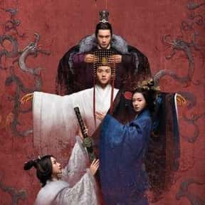 Secrets of Three Kingdoms is listed (or ranked) 25 on the list The Best Chinese Dramas and Soap Operas