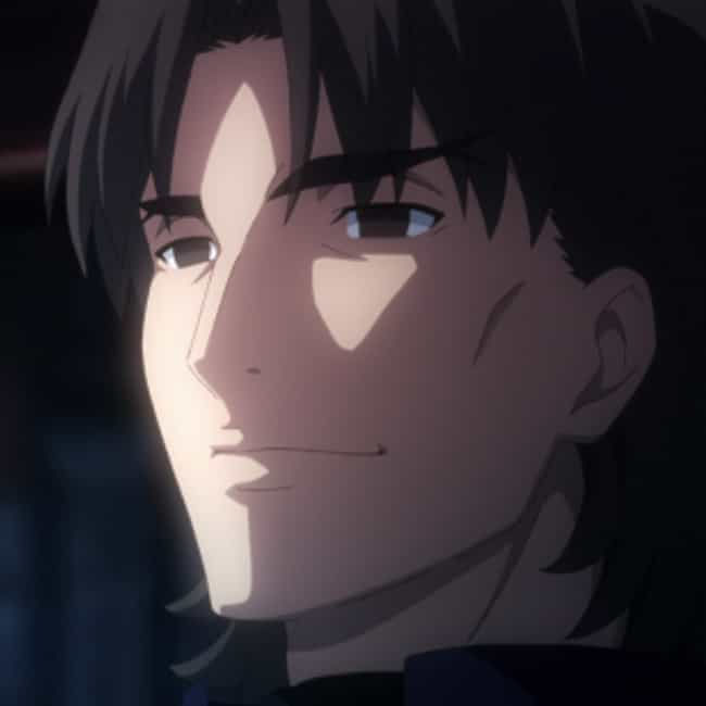 Humans Are Superior to A... is listed (or ranked) 3 on the list The Best Kirei Kotomine Quotes
