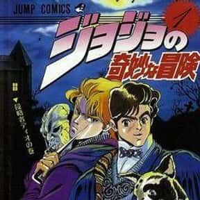 Jojo's Bizarre Adventure is listed (or ranked) 1 on the list The Best Weird Manga