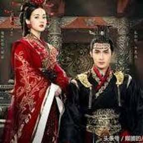 The King's Woman is listed (or ranked) 14 on the list The Best Chinese Dramas and Soap Operas