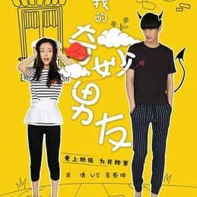 My Amazing Boyfriend is listed (or ranked) 17 on the list The Best Chinese Dramas and Soap Operas
