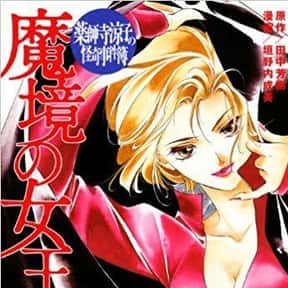 Yakushiji Ryoko is listed (or ranked) 10 on the list The Best Manga About Spies &Secret Agents