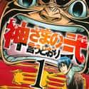 Kamisama no Iutoori is listed (or ranked) 4 on the list The Best Survival Game Manga
