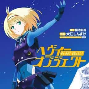 Heavy Object is listed (or ranked) 9 on the list The Best Manga About Spies &Secret Agents