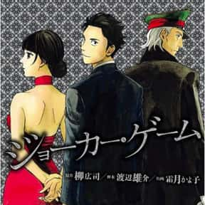 Joker Game is listed (or ranked) 1 on the list The Best Manga About Spies &Secret Agents