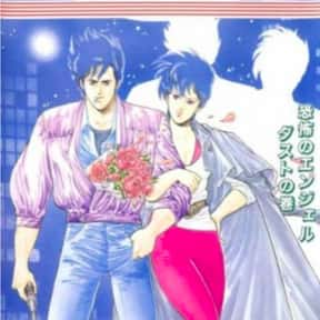 City Hunter is listed (or ranked) 3 on the list The Best Manga About Spies &Secret Agents