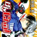 Gen-Cha! is listed (or ranked) 14 on the list The Best Manga Featuring Motorcycles