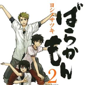 Barakamon is listed (or ranked) 10 on the list The Best Anime Like Grand Blue