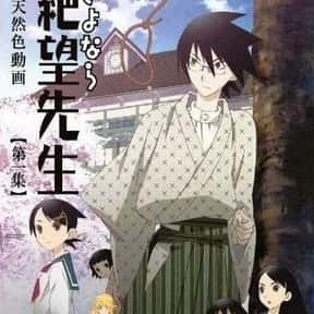 Sayonara Zetsubou Sensei is listed (or ranked) 21 on the list The Best Anime Like Bungou Stray Dogs