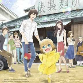 Poco's Udon World is listed (or ranked) 21 on the list The Best Anime Like Only Yesterday