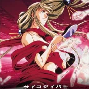 Psycho Diver: Mashou Bosatsu is listed (or ranked) 21 on the list The Best Anime Like Paprika
