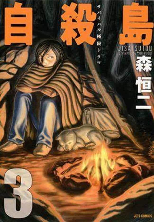 Suicide Island is listed (or ranked) 3 on the list The 13 Best Manga Like I am a Hero