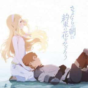 Maquia: When the Promised Flow is listed (or ranked) 1 on the list The Best Anime Like Wolf Children