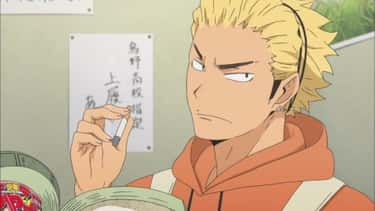 Keishin Ukai - Haikyuu!! is listed (or ranked) 2 on the list The 20 Best Aries Anime Characters Born March 21 - April 19