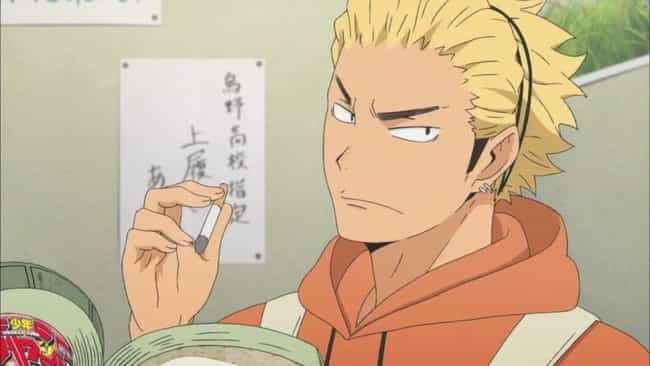 Keishin Ukai - Haikyuu!!... is listed (or ranked) 3 on the list The 20 Best Aries Anime Characters Born March 21 - April 19
