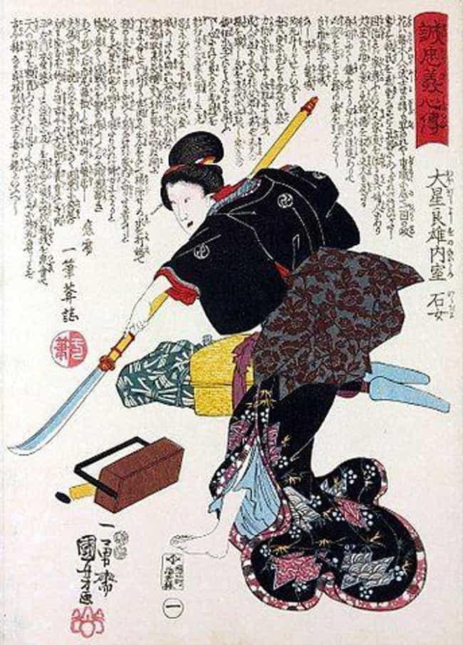 MYTH: Only Men Were Samu... is listed (or ranked) 1 on the list Myths About Feudal Japan You Thought Were True