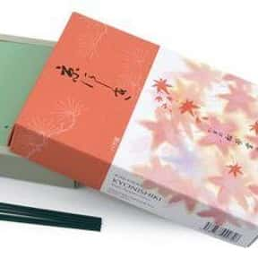 Shoyeido's Kyoto Autumn Leaves is listed (or ranked) 8 on the list The Best Incense to Support Positive Energy