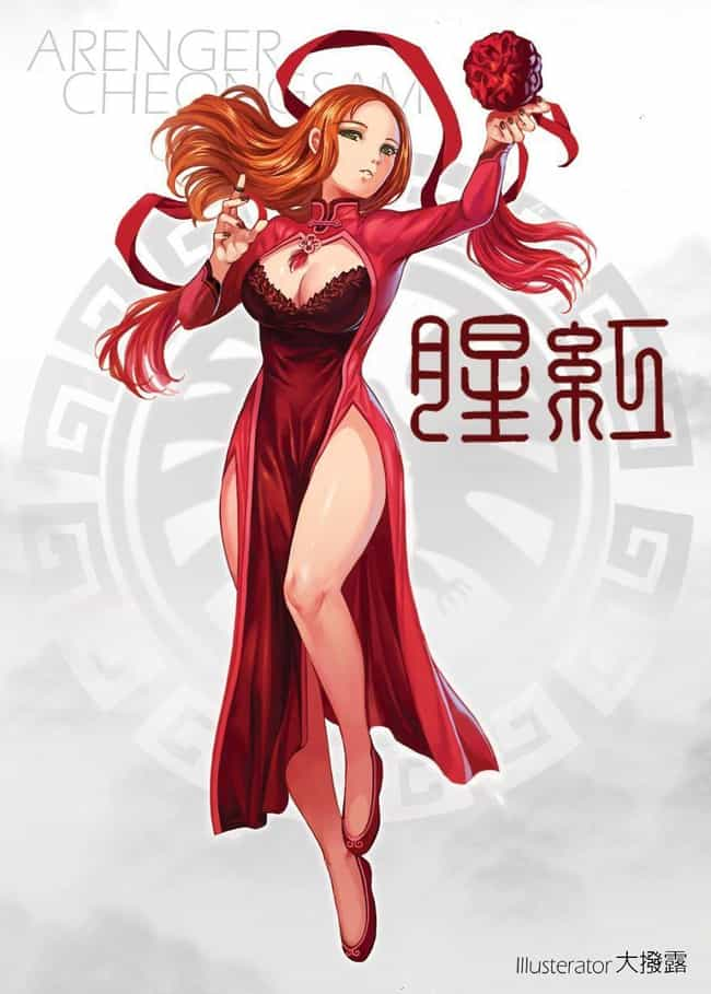 Scarlet Witch is listed (or ranked) 4 on the list These Chinese Artists Are Transforming The Avengers Into Cute Anime Girls