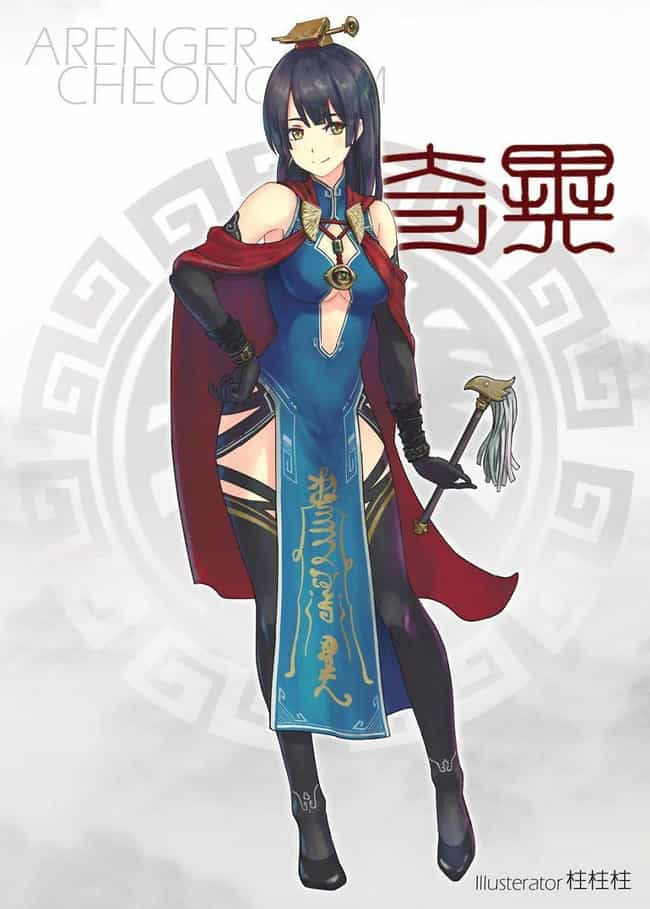 Dr. Strange is listed (or ranked) 3 on the list These Chinese Artists Are Transforming The Avengers Into Cute Anime Girls