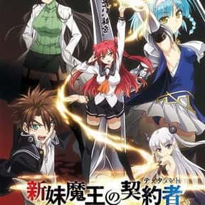 Shinmai maou no testament is listed (or ranked) 17 on the list 20+ Boring & Slow Paced Anime Series
