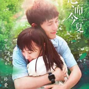 Suddenly This Summer (2018) is listed (or ranked) 1 on the list The Best Chinese Dramas and Soap Operas
