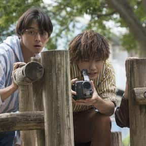 The Forest of Love is listed (or ranked) 14 on the list The Best Japanese Language Movies on Netflix