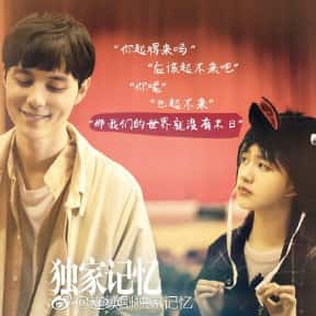 Exclusive Memory (2019) is listed (or ranked) 5 on the list The Best Chinese Dramas and Soap Operas