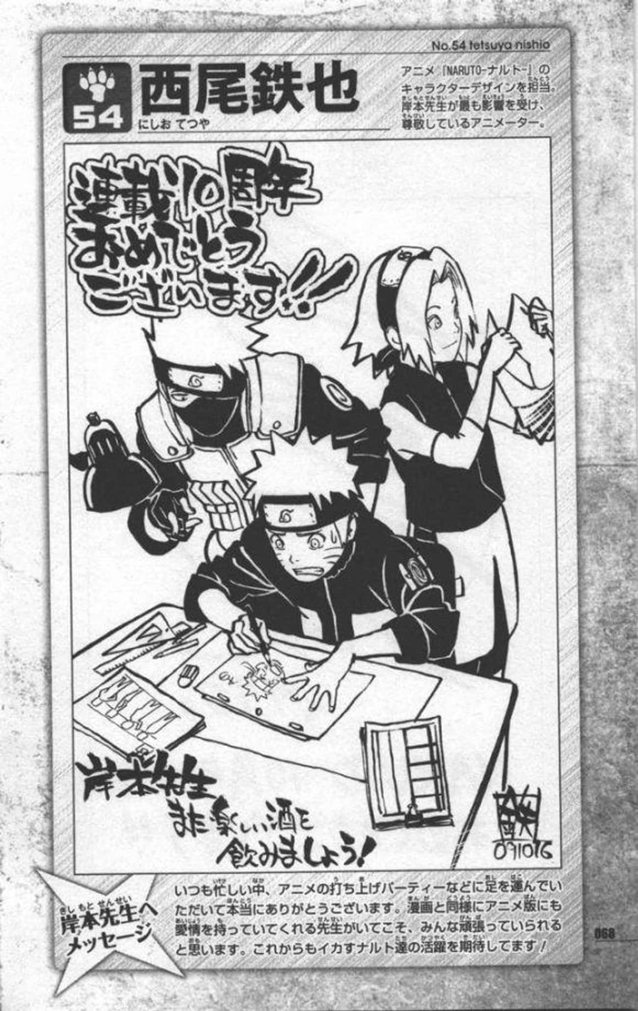Tetsuya Nishio (Character Desi is listed (or ranked) 3 on the list 22 Famous Mangaka Who Drew Naruto In Their Own Style
