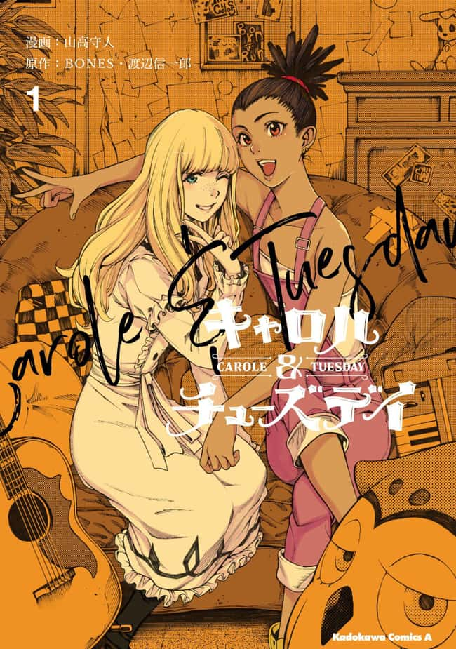 'Carole & Tuesday' by Morito Y is listed (or ranked) 11 on the list The 20 Best New Manga You Should Be Reading in 2020