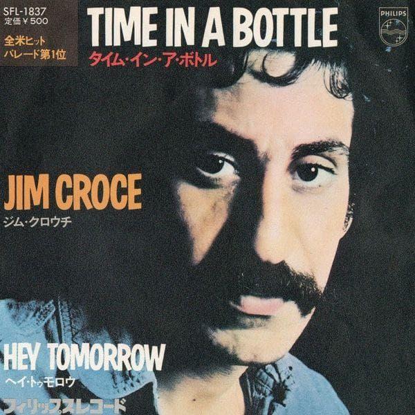 Random Best Ballads of 70s