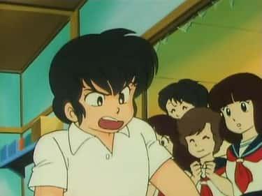 1983 - Ryuunosuke Fujinami (Urusei Yatsura)
