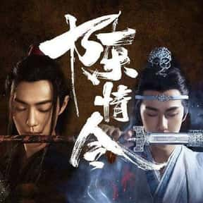 Untamed is listed (or ranked) 6 on the list The Best Chinese Dramas and Soap Operas